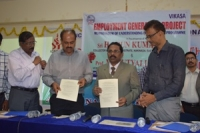 AKNU and VIKASA SIGN AN MOU